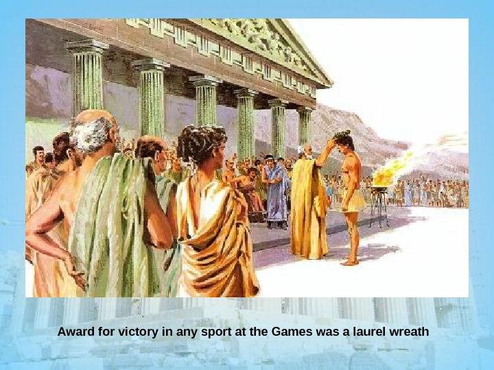 Award for victory in any sport at the Games was a laurel wreath