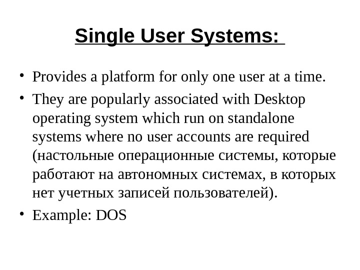 Single User Systems: • Provides a platform for only one user at a time.  •