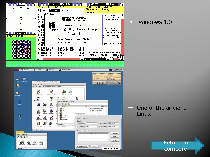 Windows 1. 0 One of the ancient Linux Return to compare