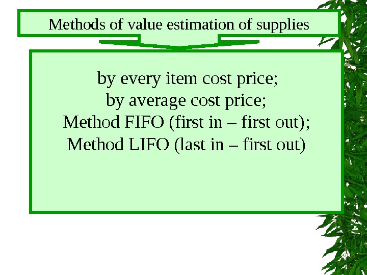 Methods of value estimation of supplies  by every item cost price ; by