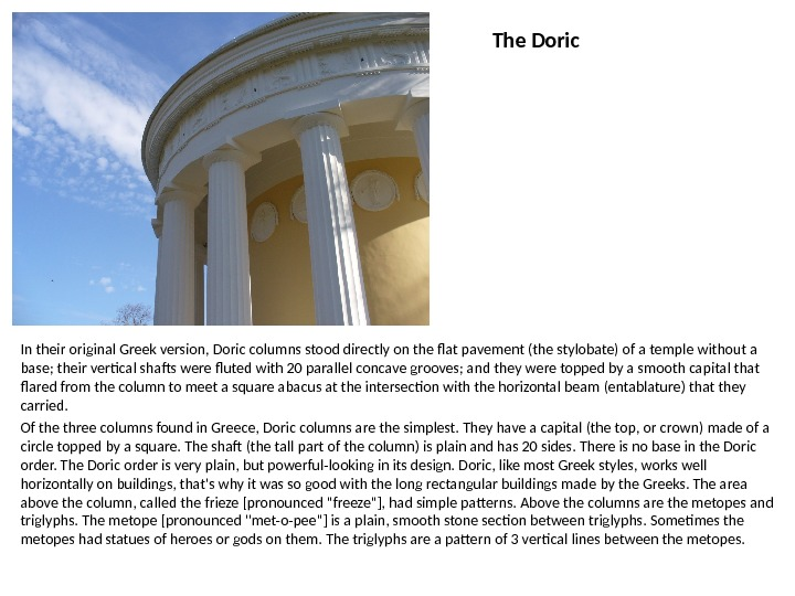 The Doric In their original Greek version, Doric columns stood directly on the flat pavement (the