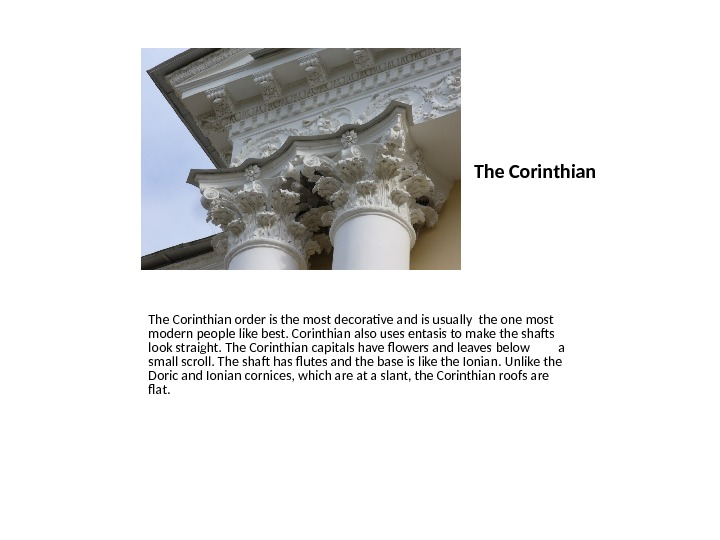The Corinthian order is the most decorative and is usually the one most modern people like