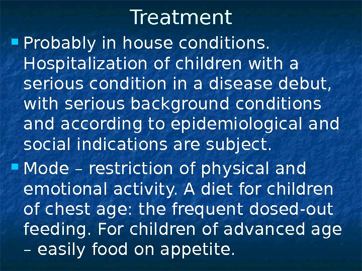 Treatment Probably in house conditions.  Hospitalization of children with a serious condition in a disease