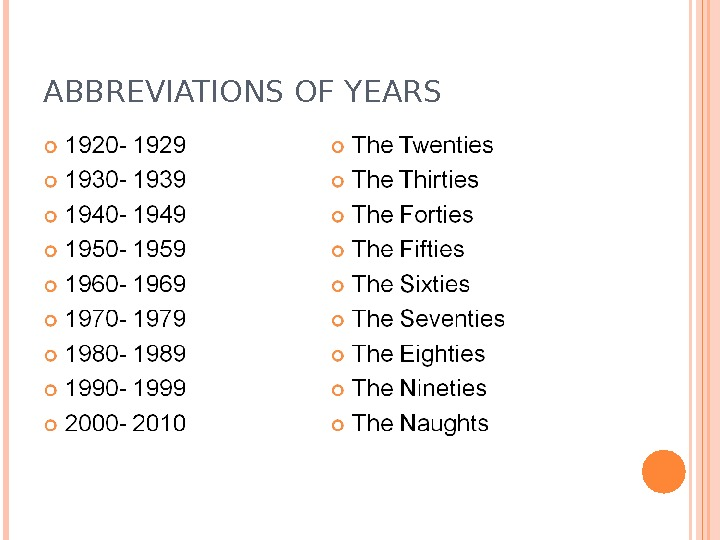 ABBREVIATIONS OF YEARS