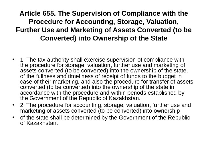 Article 655. The Supervision of Compliance with the Procedure for Accounting, Storage, Valuation, Further Use and