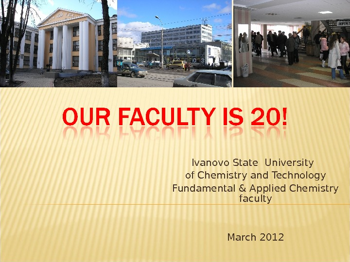 Ivanovo State University  of Chemistry and Technology Fundamental & Applied Chemistry faculty March 2012