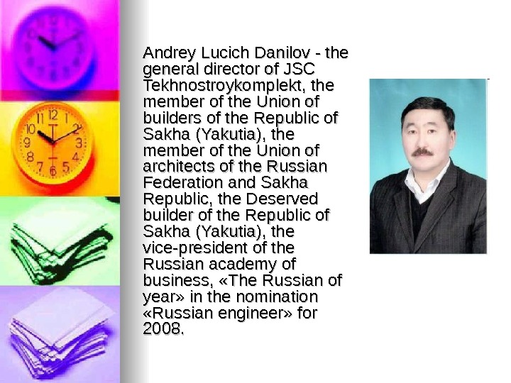 Andrey Lucich Danilov - the general director of JSC Tekhnostroykomplekt, the member of