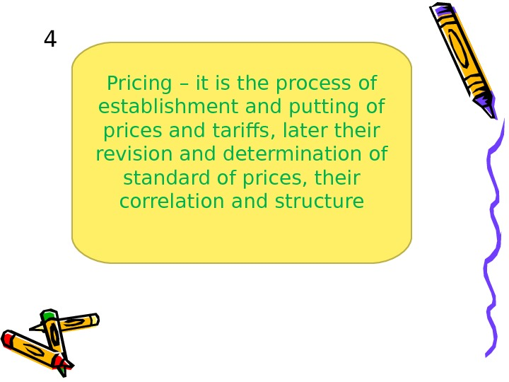 Pricing – it is the process of establishment and putting of prices and tariffs, later their