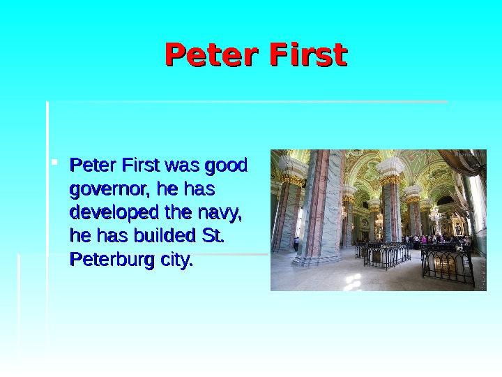 Peter First was good governor, he has developed the navy,  he has builded
