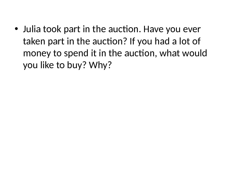• Julia took part in the auction. Have you ever taken part in the auction?