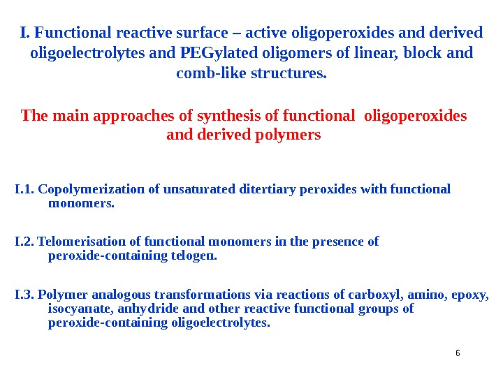 6 I. Functional reactive surface – active oligoperoxides and derived oligoelectrolytes and PEGylated oligomers of linear,