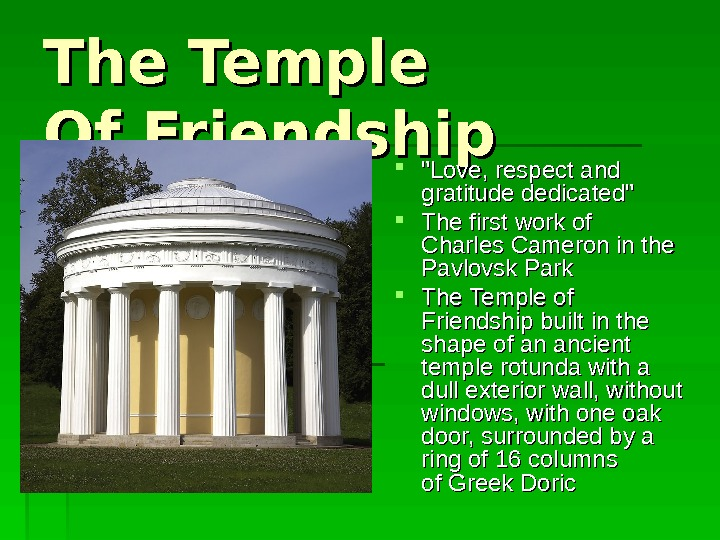 The Temple OO f. Friendship Love, respect and  gratitude dedicated  The first
