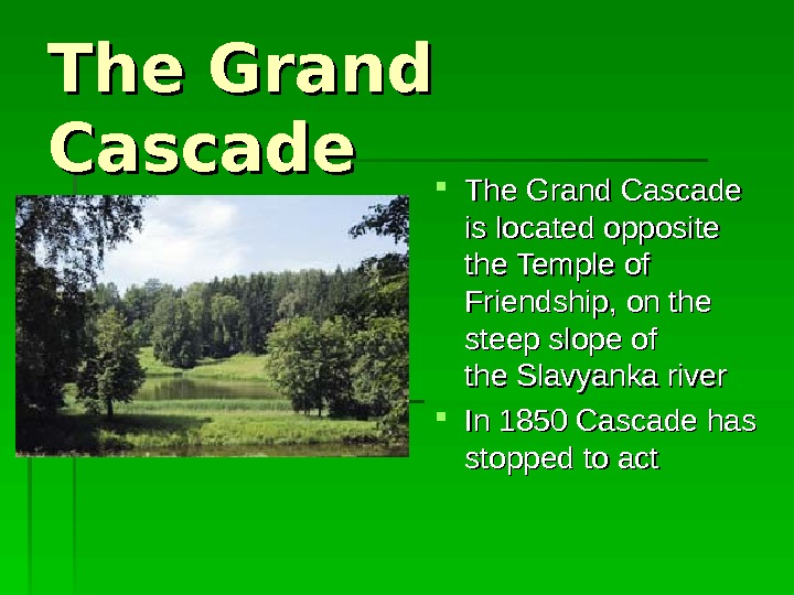 The Grand Cascade  is located opposite thethe  Temple of Friendship, on the