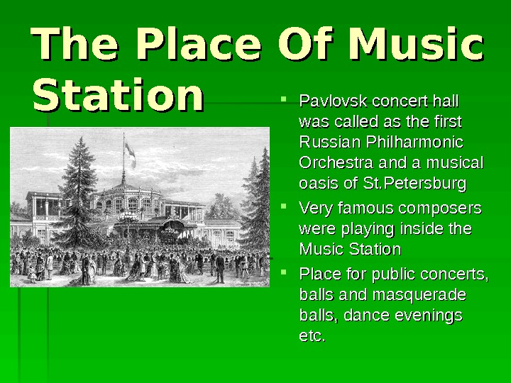 The Place Of Music Station Pavlovsk concert hall was called as the first Russian