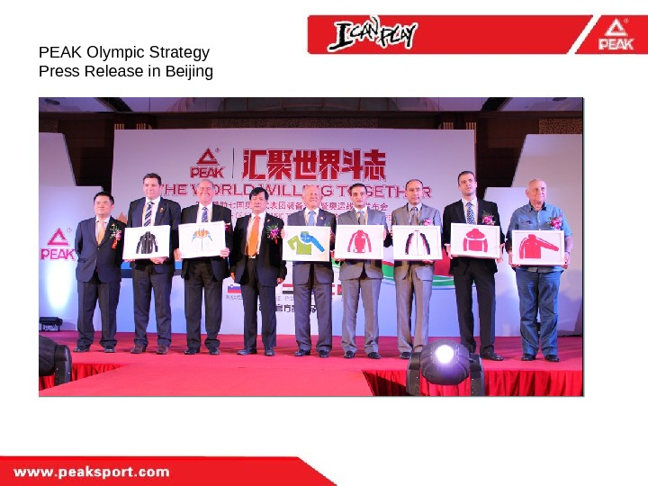 PEAK Olympic Strategy Press Release in Beijing