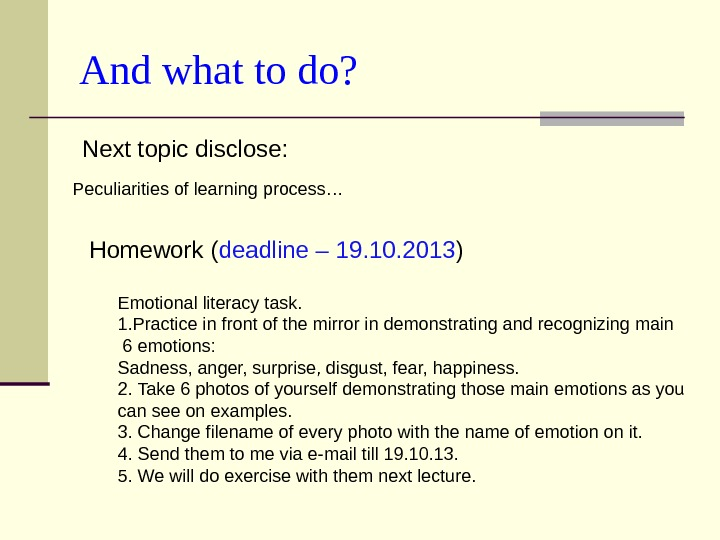And what to do? Next topic disclose:  Peculiarities of learning process… Homework (