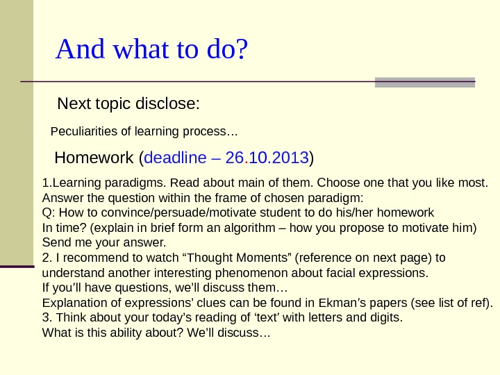 And what to do? Next topic disclose:  Peculiarities of learning process… Homework ( deadline –
