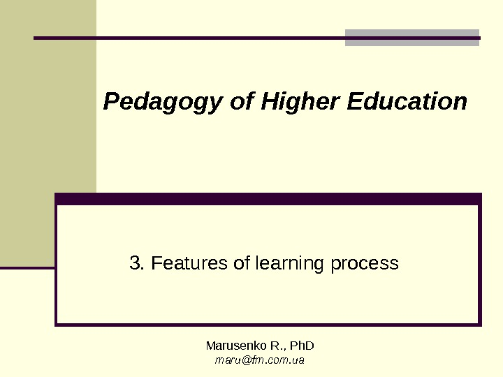 3. Features of learning process Marusenko R. , Ph. D maru@fm. com. ua. Pedagogy