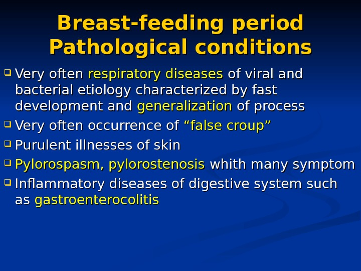 Breast-feeding period Pathological conditions Very often respiratory diseases of viral and bacterial etiology characterized by fast