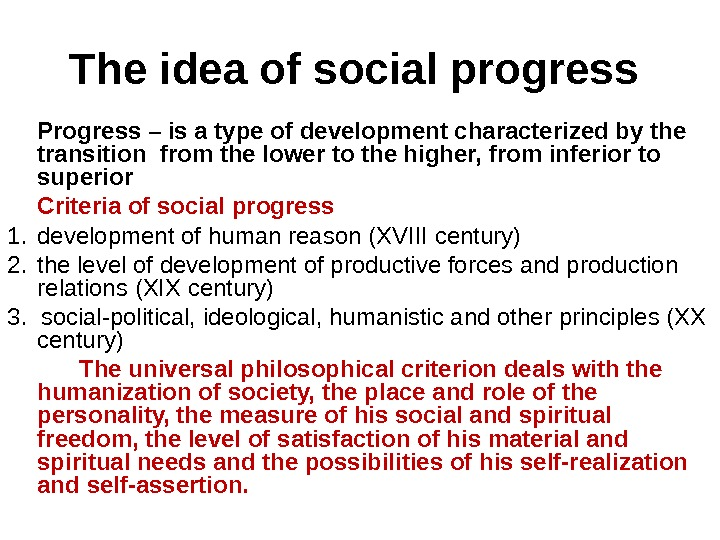 The idea of social progress  Progress – is a type of development characterized by the