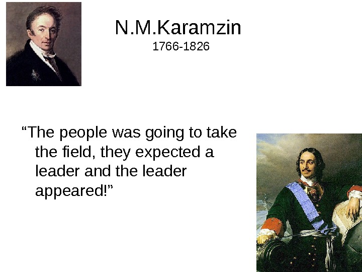 "N. M. Karamzin 1766 -1826 "" The people was going to take the field, they expected"