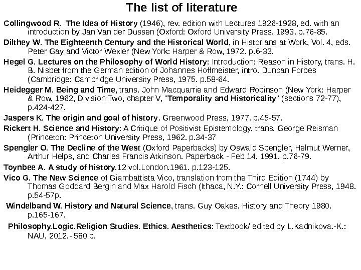 The list of literature Collingwood R.  The Idea of History (1946), rev. edition with Lectures