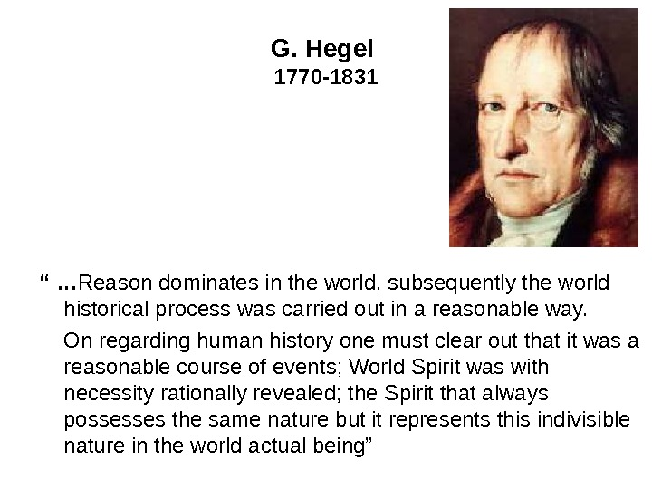 "G. Hegel 1770 -1831 "" … Reason dominates in the world, subsequently the world historical process"