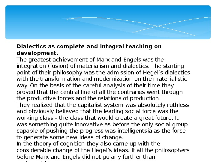 Dialectics as complete and integral teaching on development. The greatest achievement of Marx and Engels was