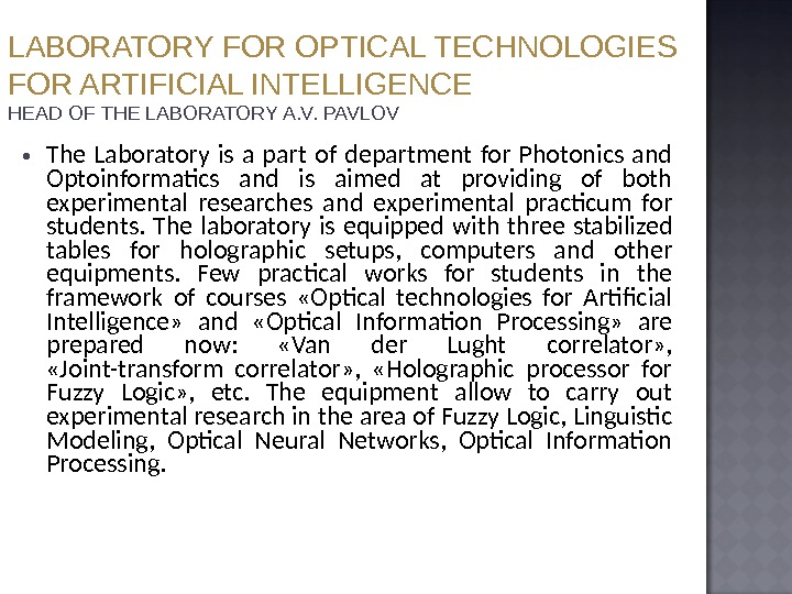 The Laboratory is a part of department for Photonics and Optoinformatics and is aimed at
