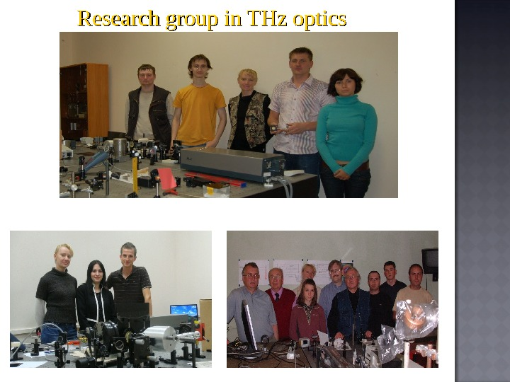 Research group in THz optics