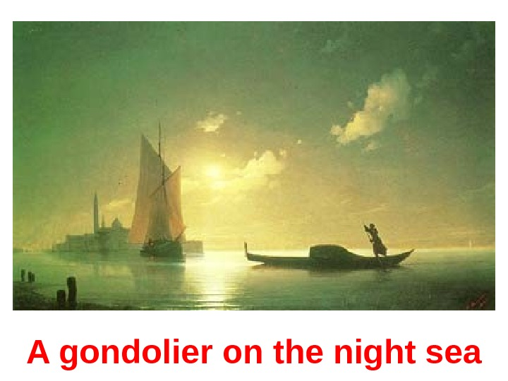 A gondolier on the night sea