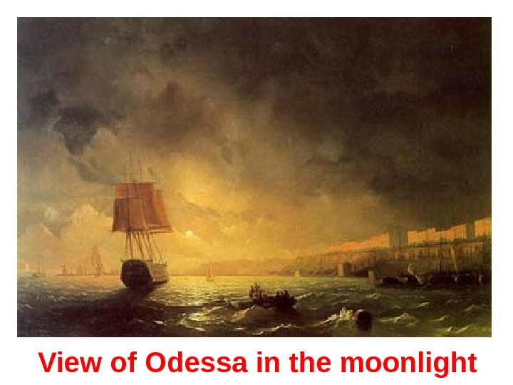 View of Odessa in the moonlight