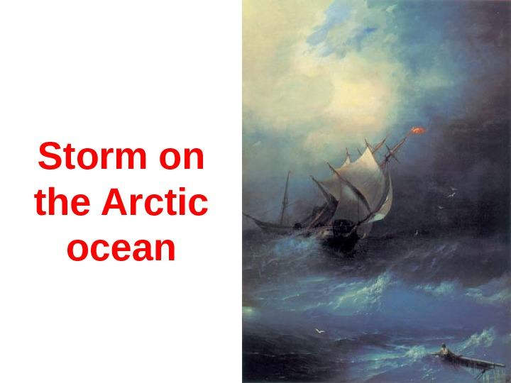 Storm on the Arctic ocean