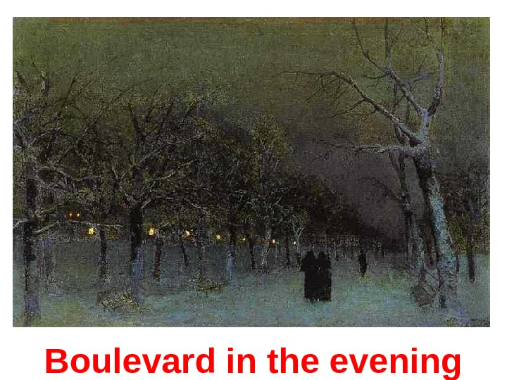 Boulevard in the evening