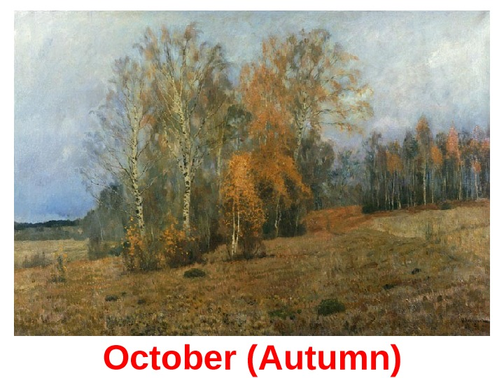 October ( Autumn )