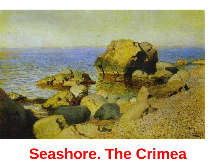 Seashore. The Crimea