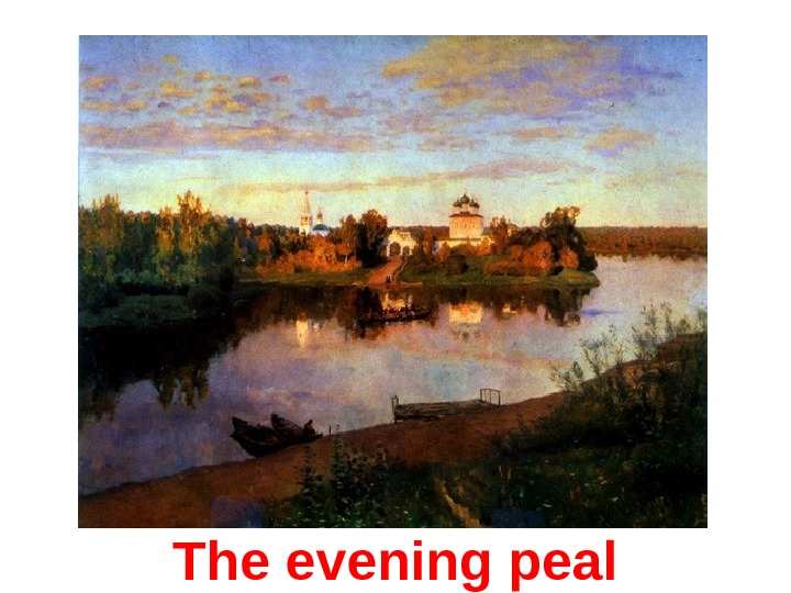 The evening peal