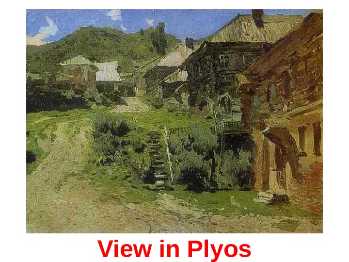 View in Pl y os
