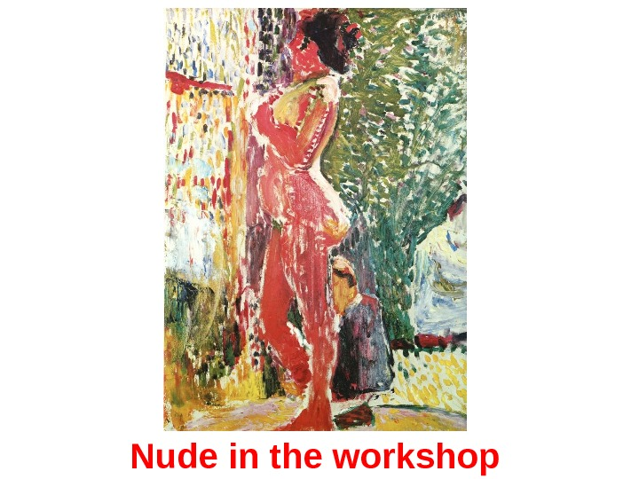Nude in the workshop