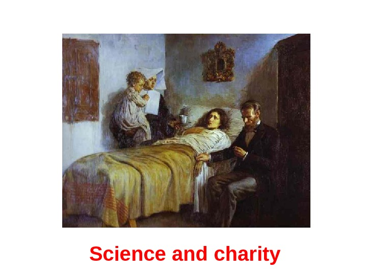 Science and charity