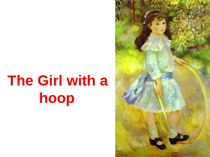 The Girl with a hoop