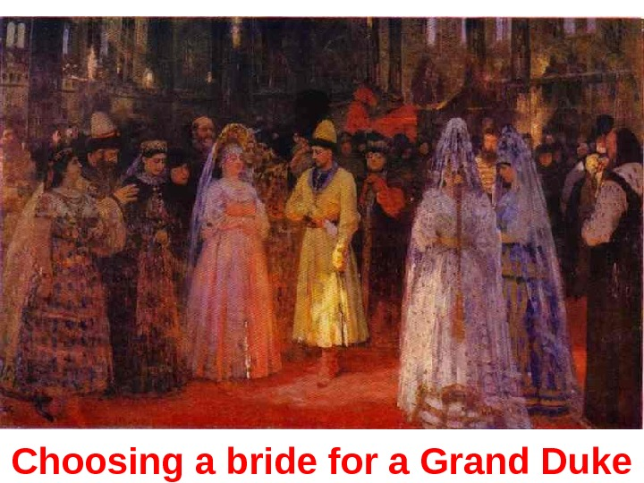 Choosing a bride for a Grand Duke