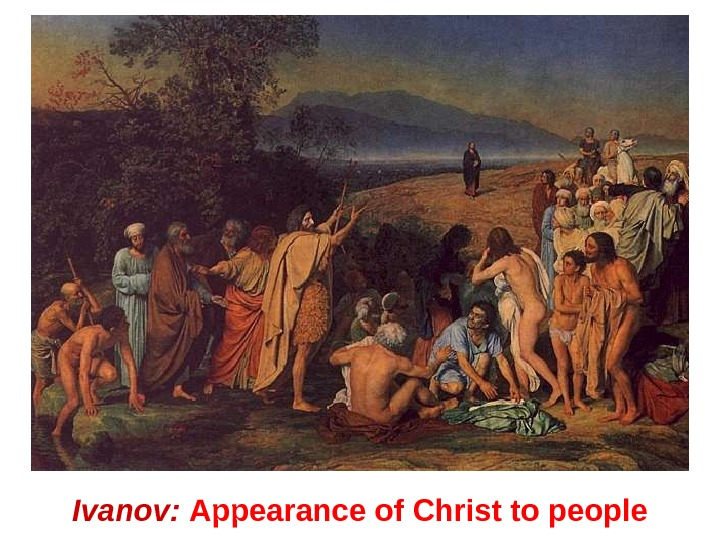 Ivanov :  Appearance of Christ to people