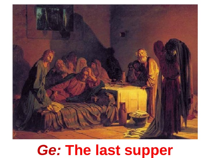 Ge :  The last supper