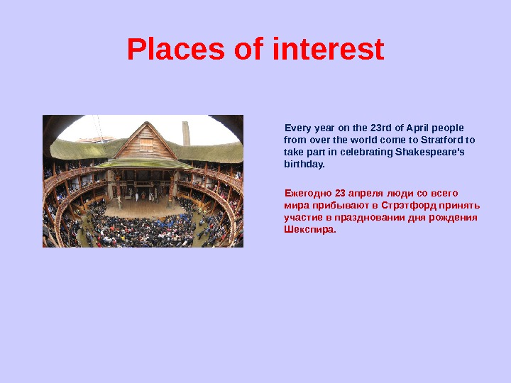Places of interest    Every year on the 23 r d of April people