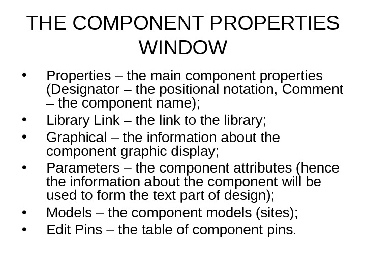THE COMPONENT PROPERTIES WINDOW • Properties – the main component properties (Designator – the positional notation,