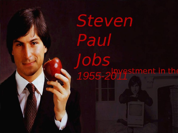 Investment in the future!Steven Paul Jobs  1955 -2011 Investment in the future!