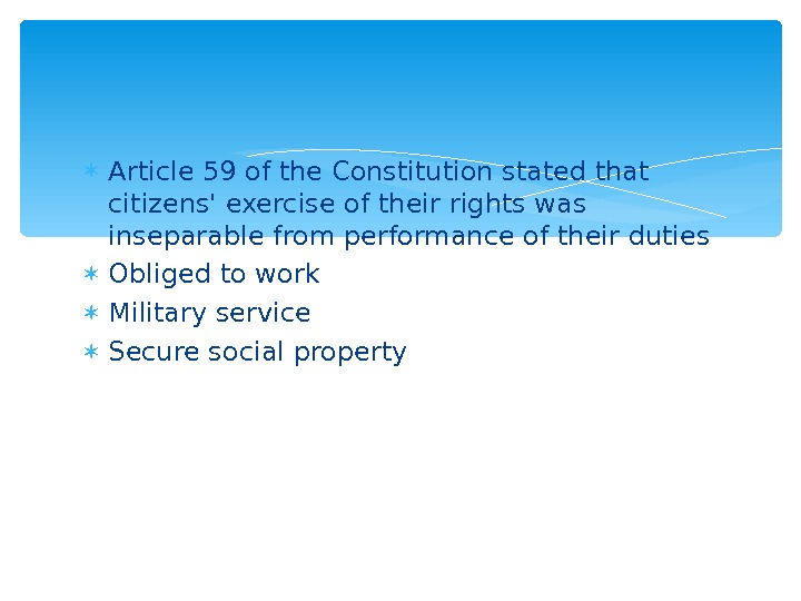 Article 59 of the Constitution stated that citizens' exercise of their rights was inseparable from