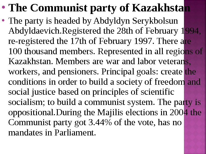 The Communist party of Kazakhstan The party is headed by Abdyldyn Serykbolsun Abdyldaevich. Registered the