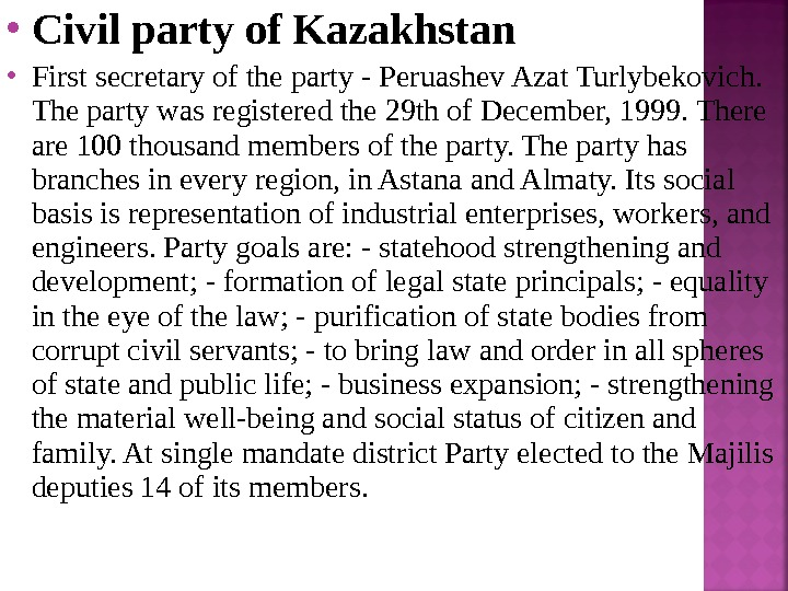 Civil party of Kazakhstan First secretary of the party - Peruashev Azat Turlybekovich.  The